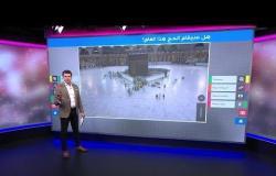 هل سيلغى موسم الحج في السعودية لهذا العام؟