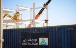 السعودية.. مدينة الملك عبدالله الاقتصادية توقع عقد استثمار بالوادي الصناعي