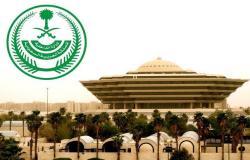 السعودية تفرض حظر التجوال على مدار 24 ساعة بعدة مناطق..بينها العاصمة الرياض