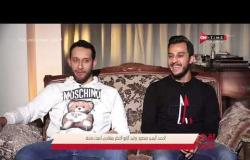 أحمد ايمن منصور : وليد أزارو أخطر مهاجم لعبت ضده -لقاء خاص