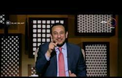 لعلهم يفقهون - مع الشيخ رمضان عبد المعز | من نفحات شهر شعبان | الإثنين 6/4/2020 | الحلقة الكاملة