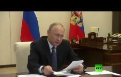 كلمة الرئيس بوتين أثناء اجتماع مع الحكومة بشأن مكافحة كورونا