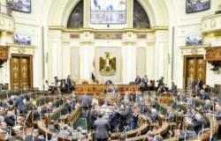 """البرلمان يتبرع بـ20 مليون جنيه لـ""""تحيا مصر"""" لدعم مواجهة كورونا"""