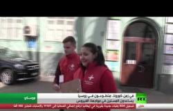 المتطوعون في روسيا يساعدون المسنين في زمن كورونا