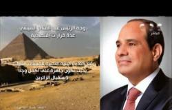 حلقة خاصة عن آخر تطورات فيروس كورونا وكيف تواجه الحكومة المصرية الأزمة | #من_مصر