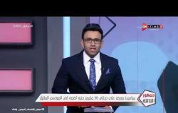 جمهور التالتة - بيراميدز يعرض على حجازي 30 مليون جنيه لضمه في الموسم المقبل