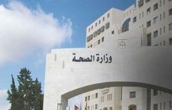 الأردن: مليون دينار كُلفة 15 ألفَ فحص في 66 يومًا للكشف عن كورونا