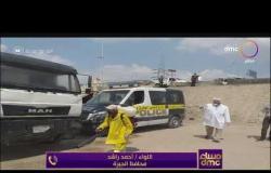مساء dmc - متابعة لأجراءات تعقيم شوارع قرية المعتمدية بالجيزة مع اللواء أحمد راشد محافظ الجيزة