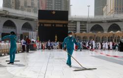 السعودية تؤكد استمرار تعليق الصلاة في المساجد في شهر رمضان... فيديو