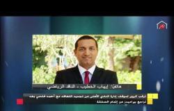 الخطيب يكشف موقف الاهلي من احمد فتحي بعد انسحاب بيراميدز