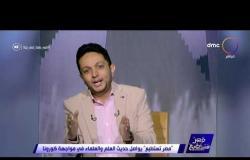 """مصر تستطيع - ما هي علاقة وزارة التعليم العالي بالدواء الياباني """" آفيجان """" ؟"""