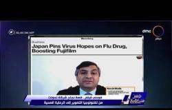 مصر تستطيع - فوجي فيلم .. قصة نجاح شركة تحولت من تكنولوجيا التصوير إلى الرعاية الصحية