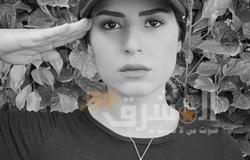 ريهام أيمن تقدم التحية العسكرية لشهداء الوطن