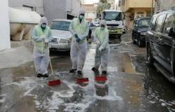 """السعودية.. لجنة سكن العمالة تستعرض إجراءاتها لمكافحة """"كورونا"""""""