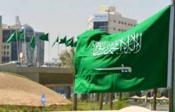 السعودية تصرف 1.2 مليار ريال لدعم 400 ألف موظف بالقطاع الخاص
