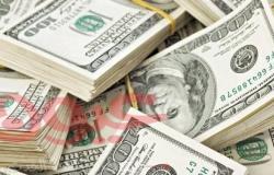سعر الدولار الدولار اليوم السبت 2 مايو 2020 بالبنوك والسوق السودة  في مصر
