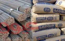 أسعار الحديد والأسمنت اليوم السبت 2 مايو في مصر