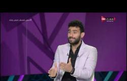 """أقر وأعترف - باسم مرسي يكشف لأول مرة تفاصيل الأزمة مع """"كوبر"""" و تصريحات نارية: أقسم بالله إتظلمت"""