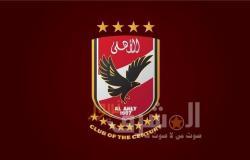 الأهلي يصدر بيانًا يحدد موقفه من مصير مسابقة الدوري الممتاز
