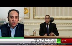 رئيس وزراء المصري مصطفى مدبولي يعلن إعادة المواطنين العالقين في الخارج قبل عيد الفطر
