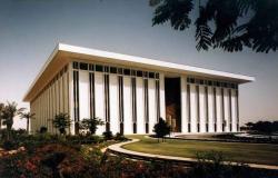 مؤسسة النقد السعودية تصدر القواعد المنظّمة لأعمال التأمين البنكي