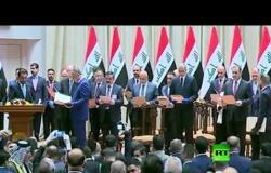 رئيس الحكومة العراقية مصطفى الكاظمي يؤدي اليمين الدستورية