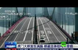 شاهد.. جسر في الصين يرقص.. والسلطات تغلقه