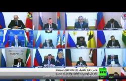 بوتين يدعو للتريث في رفع قيود العزل
