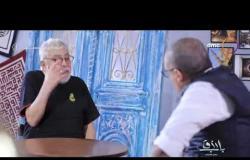 باب رزق - عباس صابر يستعرض أشهر اكسسوارات السينما المصرية  التي لا زال يحتفظ بيها حتى الآن