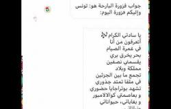 فوازير رمضان مع مساعد جوجل