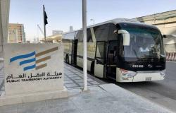 """""""النقل"""" تعلن تفعيل مبادرتي دعم السعوديين العاملين بتوجيه المركبات وشركات النقل"""