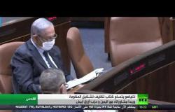 نتنياهو يبدا محادثاته لتشكيل الحكومة