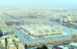 السعودية ترفع الإجراءات الاحترازية عن أحياء بالمدينة المنورة اعتباراً من اليوم
