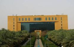 """""""الشؤون البلدية"""" السعودية تتيح الرخص الفورية لبناء المستودعات عبر منصة """"بلدي"""""""