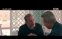 """حتى عبد الله طلع عامل تمثيلية على غالية????.. """"كل يوم ببقى عارف إنها نازلة تقابله وكاتم في نفسي"""" ????"""