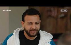 هي دي الخطة اللي عملها الحاج سالم علشان يخلي ملك وزياد يرجعوا لبعض تاني ???? مش سهل بجد الراجل ده ????