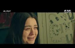مهما كانت الأم وحشة مع أولادها.. هيفضل حبها في قلبهم.. انهيار سارة بعد ما عرفت خبر وفاة أمها ????