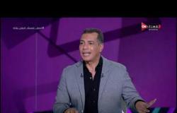 أقر وأعترف - علاء ميهوب : عبد صالح الوحش ظلمني كثيرا  وتركيزي مع النادي الأهلي اكتر من المنتخب