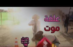 المخرج خد علقة موت بعد تأكيد خبير المفرقعات ان المتفجرات اللي في الفيلم بجد مش تمثيل