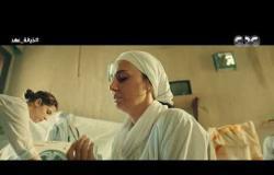 ربنا مابينساش حق المظلوم.. فرح هاتعيش باقي عمرها في السجن تدفع تمن قتلها لهشام بالقانون ????