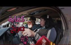 محمد ثروت وقف المقلب بعد ما البنت صرخت وقلبتها صويت بأعلى صوت