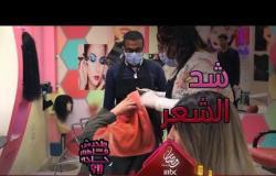 محمد ثروت كوافير حريمي بوظ شعر البنت وخلاها تشتمه وتتعصب عليه