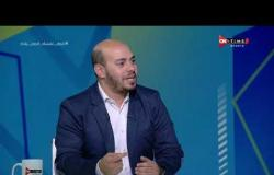 ملعب ON Time - عمر البانوبي: يوجد لاعبين مصريين محترفين لم نكن نعلم عنهم أي شئ