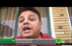 إجراءات احترازية في مصر بعيد الفطر