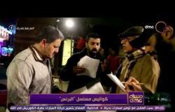 """مساء dmc - """"محمد سامى"""":انا اللي حظي كويس كان معايا أحسن ممثلين"""