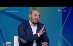"""ملعب ON Time - لقاء خاص ومميز مع """"عمر البانوبي"""" في ضيافة """"أحمد شوبير"""" بتاريخ 23/5/2020"""