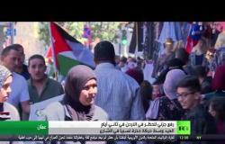 رفع جزئي للحظر في الأردن
