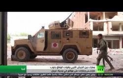 اشتباكات بين قوات الوفاق والجيش جنوب طرابلس