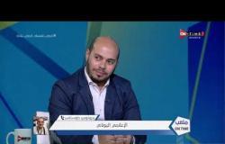 """ملعب ON Time - بترونوس كوستاس يتحدث عن أزمة """"عمرو وردة"""" وتوقعات لمستقبله في الدوري اليوناني"""""""