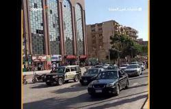 """زحام شديد قبل بدء تطبيق الحظر في ثالث أيام العيد بـ""""شارع الهرم"""""""